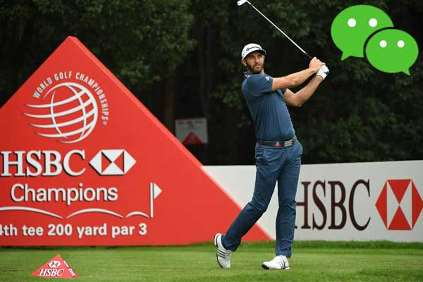 WeChat to sign up with the World Golf Championship-HSBC