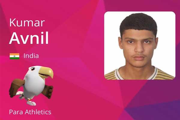 Avnil Kumar
