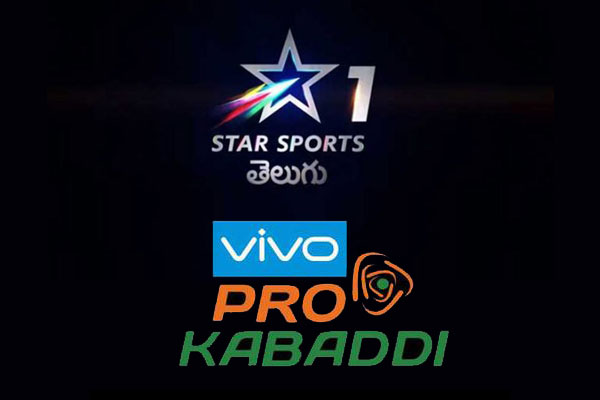 VIVO Pro Kabaddi League