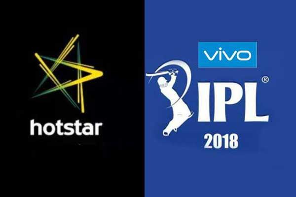 Hotstar IPL