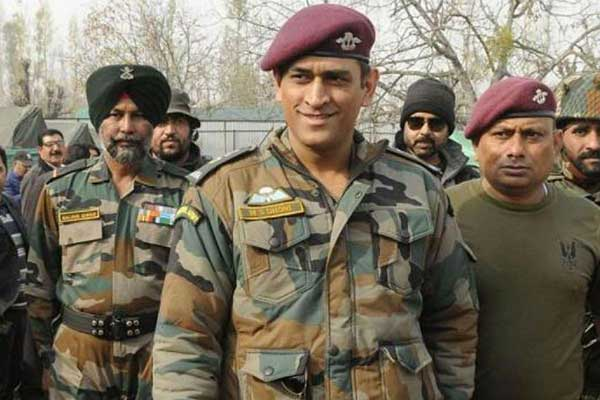 Parachute regiment MS Dhoni