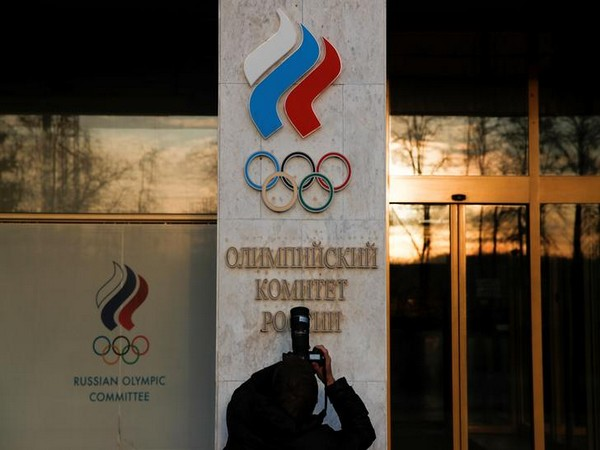 Logo of Russia's Olympic Committee