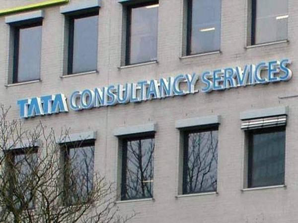 Tata Consultancy Services (TCS) logo