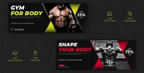 gym for body