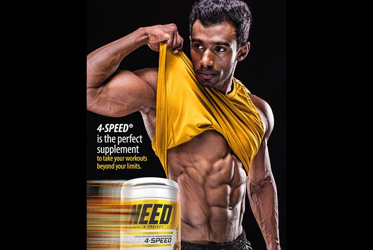 Miihier Singh Supplement
