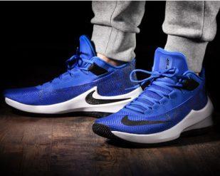 Nike Air Max Infuriate 2 Shoes